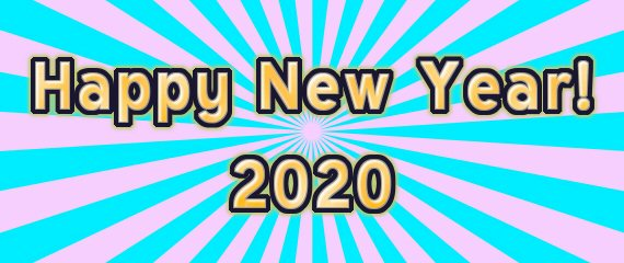 3696_Happy New Year! 2020